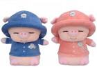 小豬公仔毛絨玩具開心小豬可愛女孩睡覺豬豬抱枕兒童生日禮物