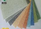 大巨龙PVC地板生产厂家批发2.0mm商用地胶门店装修地板