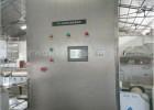 高效石墨烯膨化设备 越能微波核心技术 膨化率高达98%