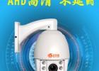 同轴线高清摄像机  模拟高清摄像头  抗干扰监控