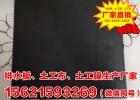 山东藕池防渗膜生产厂家,泰安聚信工程材料