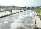 東莞一般工業固廢,工業污泥處理處置一站式服務佳成環保