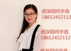 北京基金小镇注册公司的步骤