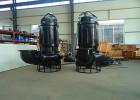 高耐磨大功率矿渣泵