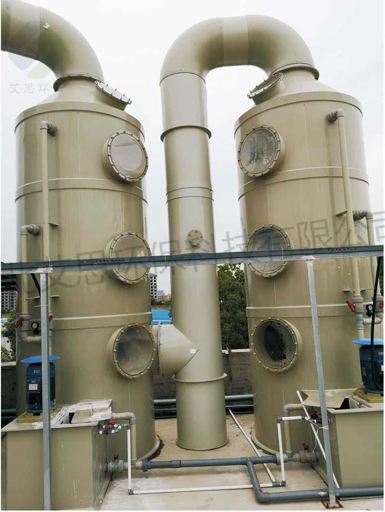 AS-PL系列喷淋塔废气净化技术设备