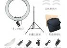18寸LED摄影环形灯 摄影主播补光灯抖音直播化妆神器打光灯