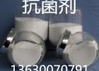 抗菌劑 納米銀塑料抗菌劑 食品級塑料抗菌劑