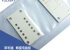 斯利通LED散热变化型导热性能高3535 氧化铝PCB基板