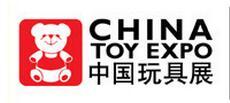 2019年上海玩具展 10月玩具展