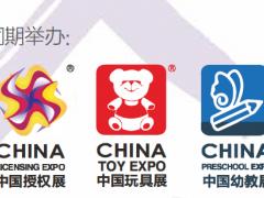 2019年上海婴童用品展 10月份 童车展