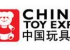 2019年上海10月中国玩具展