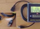 以太网络TCP/IP远程交流电参数电压电流采集远传数显表