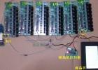 MODBUS总线96路电流采集报警液晶屏显示系统