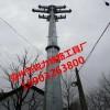 电力钢杆 输电钢杆 钢杆厂家