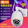 远程摄像头厂家 IP网络摄像头  无线摄像头监控