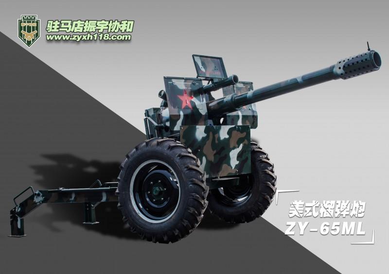 大型玩具气炮枪 景区打枪打靶游乐设备 河南游乐气炮