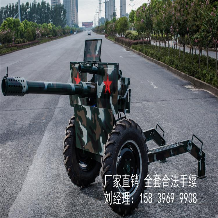 美式榴弹炮主图