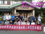 2019东京国际健身器材展SPORTEC JAPAN