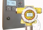 ARD800锅炉房天然气报警器、点型可燃气体探测器