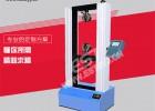 专用检测设备仪斯特微机控制门式电子万能试验机EWN-W报价