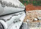 沙场污泥压滤设备