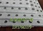 fc穿孔吸音板,纤维水泥穿孔板,穿孔纤维水泥板