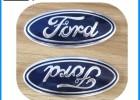 金属汽车标牌定做 冲压铝铭牌平印吊牌定制丝印渐变加工logo
