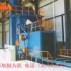 河南洛阳钢筋抛丸机 清理设备厂家