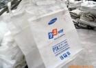 四川旧集装袋成都旧集装袋重庆旧集装袋