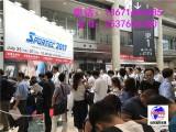 SPORTEC JAPAN2019日本东京国际体育健身器材展