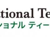 日本茶博会-2019年日本国际茶业博览会