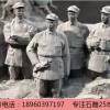 红军革命人物石雕|红色文化石雕设计