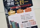 南京对开海报印刷-南京精装书刊印刷-印刷工厂