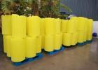 染料稀释容器搅拌罐 加药箱溶药桶