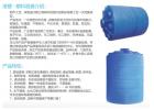 水产养殖漂洗水设备