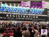 2019日本SPORTEC JAPAN东京健身器材展