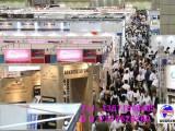 2019年第30届日本国际文具及办公用品展