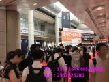 2019日本东京国际杂货展GIFTEX TOKYO