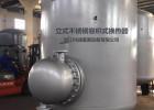 不锈钢容积式换热器