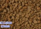 电镀电子纯水、化工煤炭betway必威官网除重金属铜镍铅锌钴锰镁树脂CH90