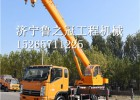 8吨唐骏国五汽车吊 双钩小型汽车吊 国五液压小型吊车