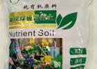 杨林森纯有机原料 庭院绿植营养土 厂家直销