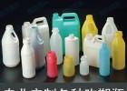 塑料瓶吹塑加工