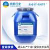 雨晴伟业OSC-651混凝土抗渗剂施工方法