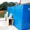 小型蛋糕廠污水處理優質設備
