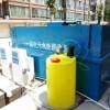 乳制品加工污水處理設備方案