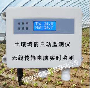 固定式土壤墒情观测仪SYR-XQX
