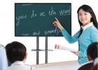 厂家直销教学一体机_投影一体机_办公一体机