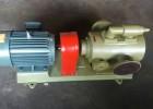 3QGB保温三螺杆泵筑路机械配套螺杆泵