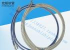超高压清洗软管超高压软管清洗设备软管批发厂家